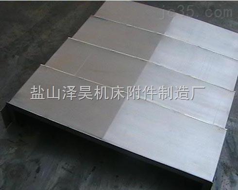 850用伸缩不锈钢钢板防护罩