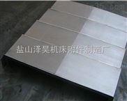 300*800-不锈钢带自动卷帘防护罩