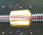 梯形丝杠加工/梯形丝杆定做/30度丝杆生产