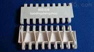 OPB平板塑料网带厂家