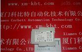 RJ1A23D20E乐固态继电器