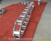 TL95I钢制穿线拖链
