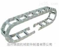 桥式钢制拖链各种规格