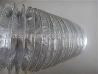 尼龍革布伸軟連接,高溫鋼絲伸縮軟管,耐溫吸塵管