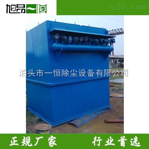 DMC型脉冲单机布袋除尘器厂