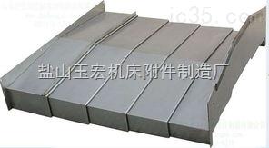 内圆磨床钢板防护罩