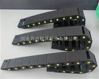 机床设备桥式全封闭耐酸碱塑料拖链