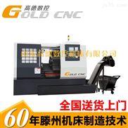 TC6040数控车削中心