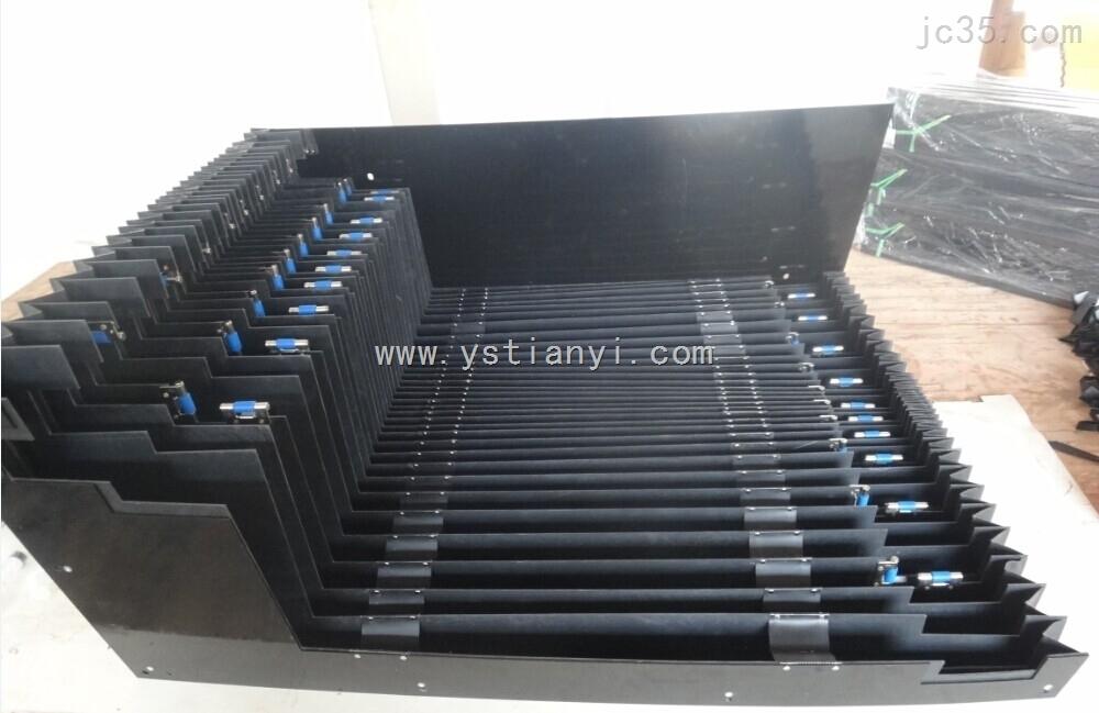 导轨用柔性式PVC异形风琴防护罩