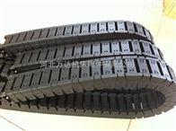 机床设备耐冲击高性能穿线尼龙塑料拖链