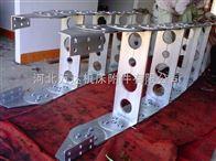 供应耐电压承重穿线机床/钢铝拖链