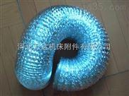 防尘橡胶接头软连接 离心机除尘伸缩软连接