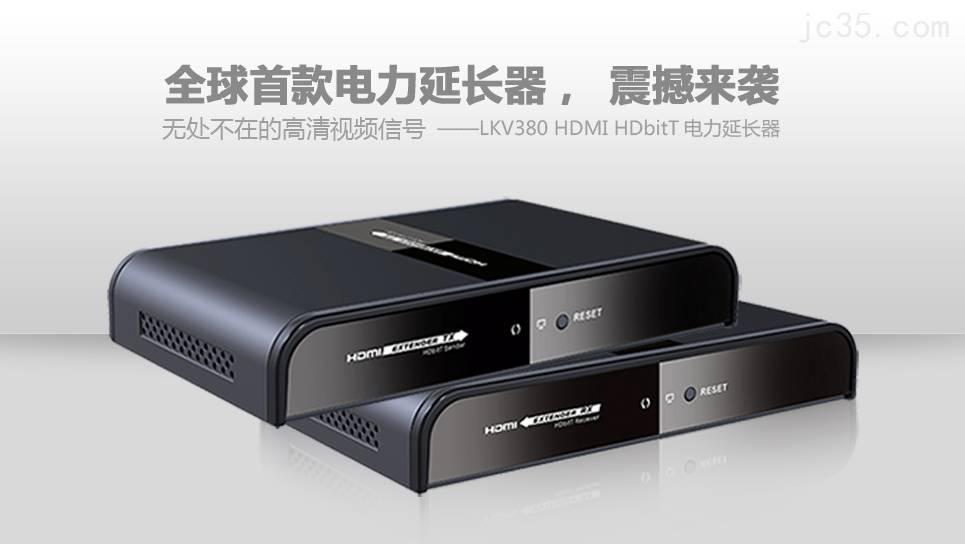 HDMI电力延长传输器