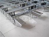 钢铝工程拖链