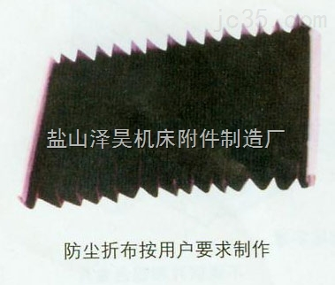 G4020HD大族激光切割导轨防护罩
