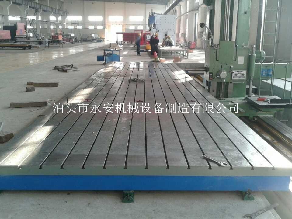 大型铸铁装配平板生产厂家