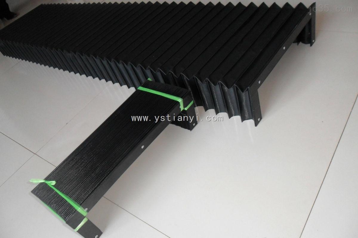 pvc风琴式防护罩