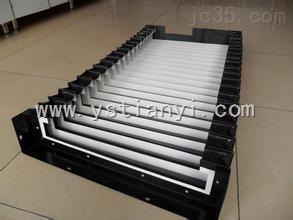 PVC柔性风琴式防护罩