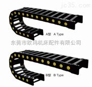 TAB45穿线桥式拖链