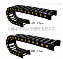 耐磨低噪音电缆塑料拖链