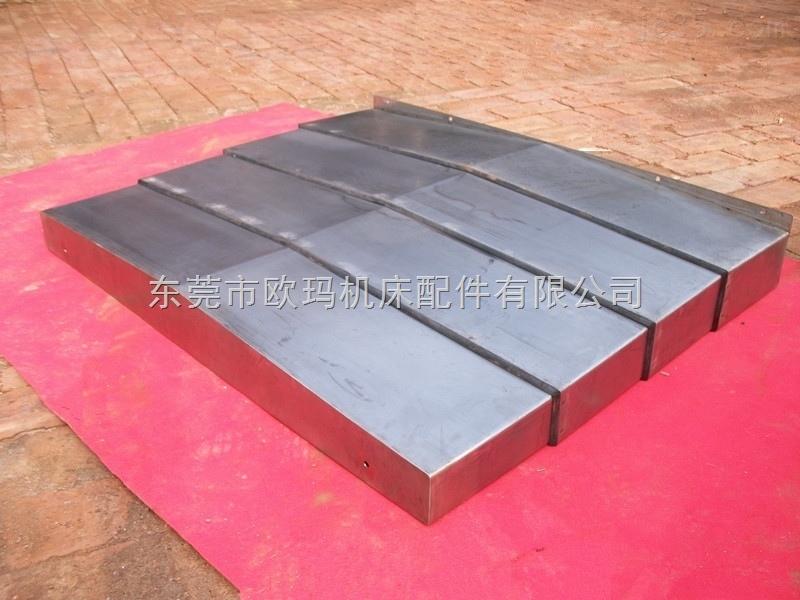 厂家直销钢板防护罩价格