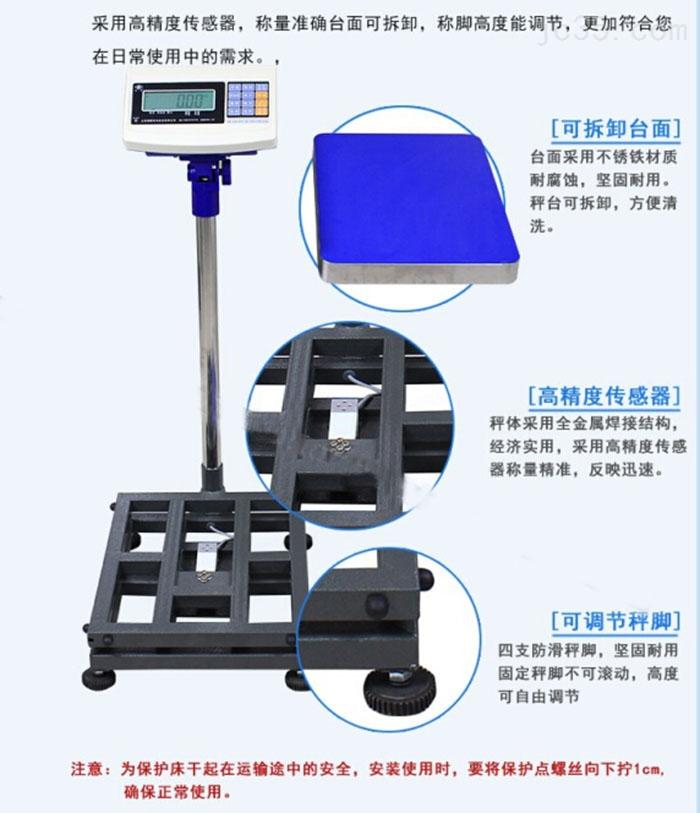 100公斤带信号输出功能电子秤?