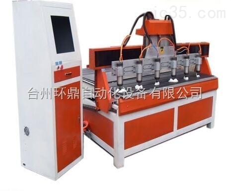 HD2020-6 平面雕刻机
