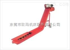 机床刮板式切屑输送器