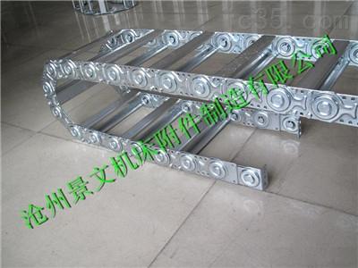 湖南打孔式钢制拖链厂家