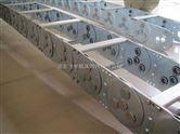 TL65钢制穿线拖链