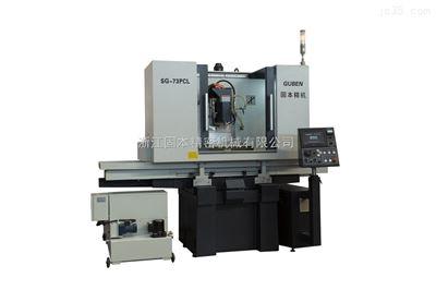 SG-73PCL高精密数控成型磨床厂