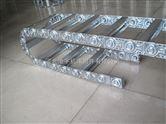 供应TL镀锌钢制拖链