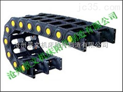 广东机器人穿线尼龙塑料拖链生产定做