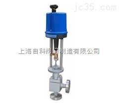 电动角式单座调节阀,蒸汽电动二通阀,自科电动阀门厂家