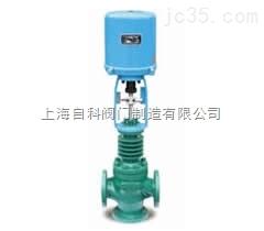 电动三通分流调节阀、电动三通合流调节阀