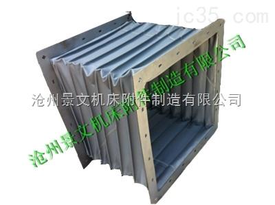 包装机械阻燃耐温方形风道口软连接应用