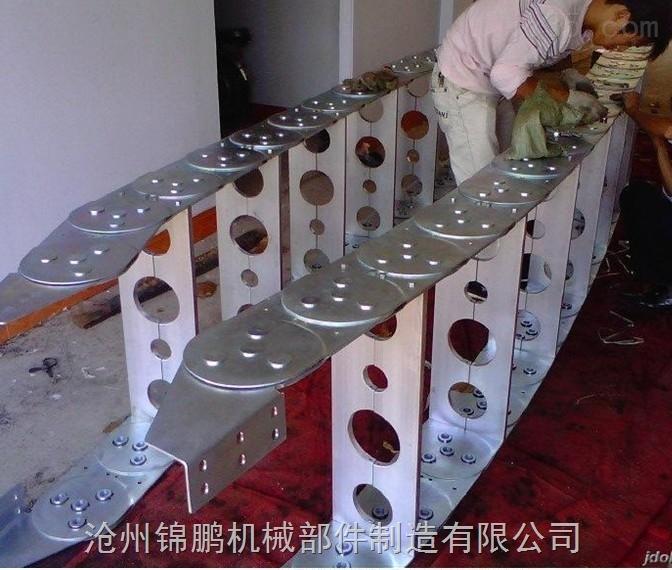 TL45打孔式钢制拖链