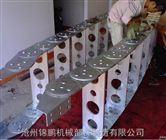 不锈钢走线工程拖链厂家