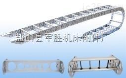 供应不锈钢式拖链电缆生产厂家
