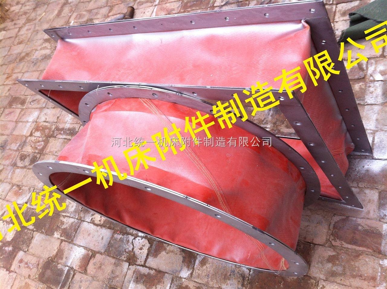 红色硅胶布排烟软连接