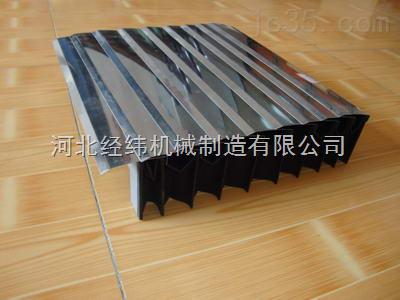 机床盔甲防护罩定制 供应防铁屑盔甲防护罩