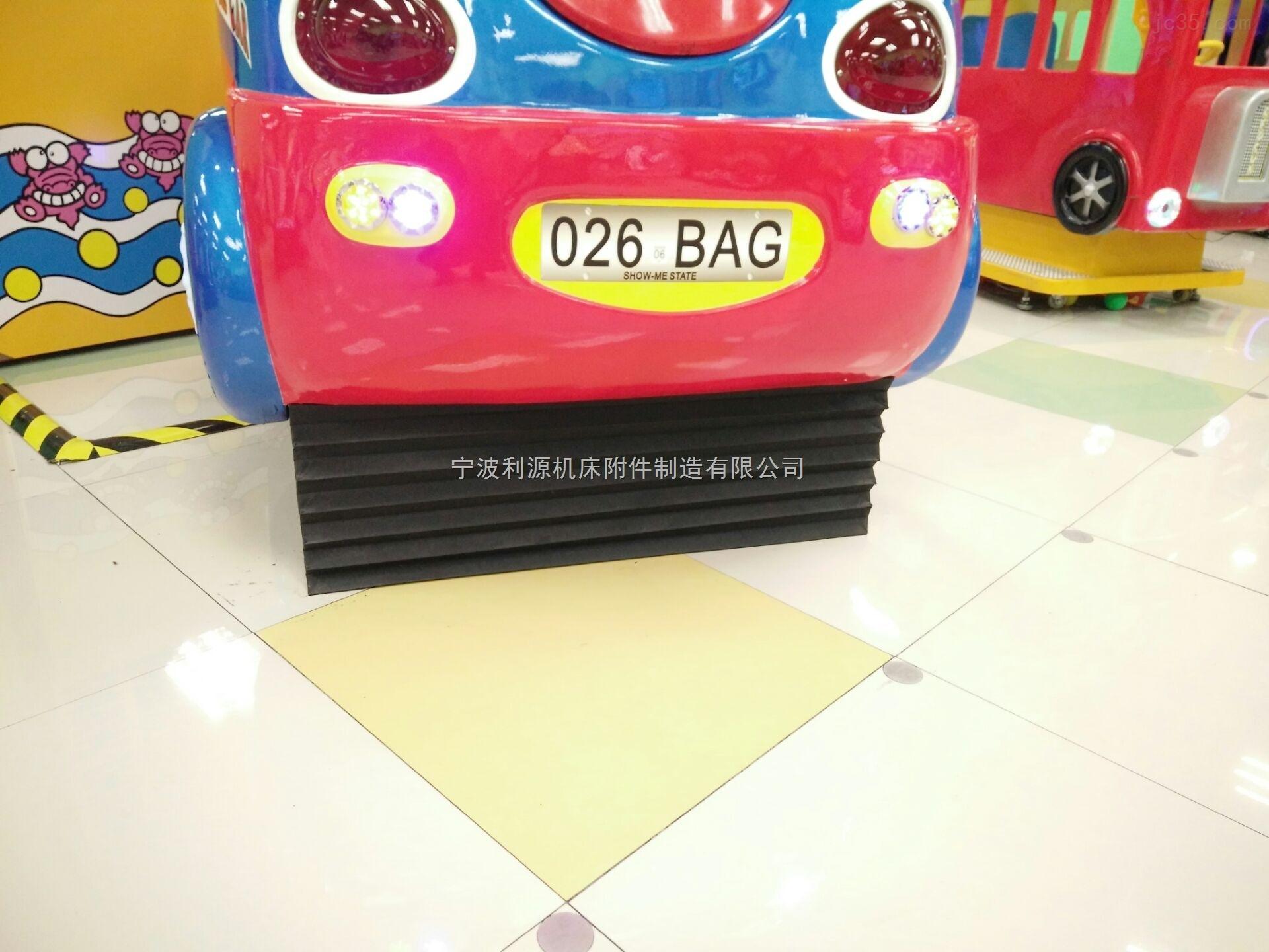 儿童摇摇车方形风琴护罩