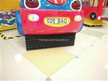 齊全兒童搖搖車方形風琴護罩
