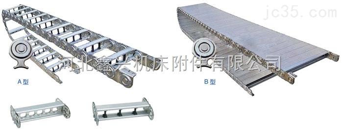 坚固耐用桥架式电缆拖链