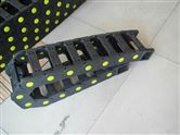 铣床管线防护专用塑料拖链
