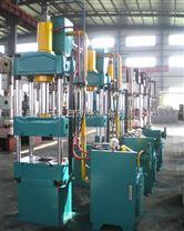 小型液压机|小型液压机批发