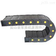 供应塑料拖链、高柔性拖链电缆、拖链生产厂家