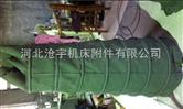 高质量产品耐腐蚀伸缩防尘软连接