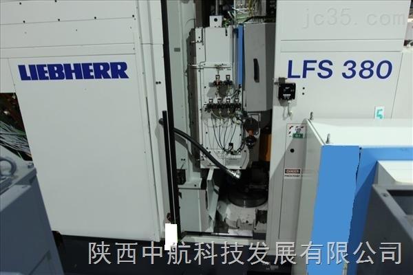 出售LIEBHERR LFS380数控插齿机齿轮加工