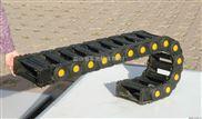 供应塑料拖链厂家、高柔性拖链电缆、工程塑料拖链